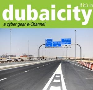dubai-city-vert
